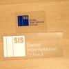 SIS Heat Transfer Vinyl